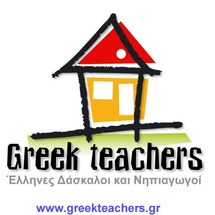GreekTeachers